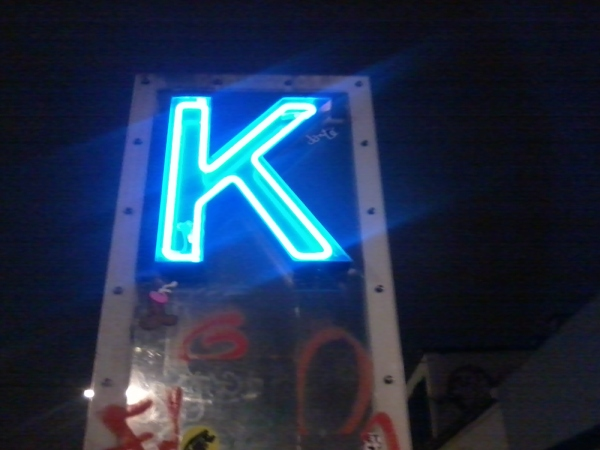 K is for Kick Ass Neon